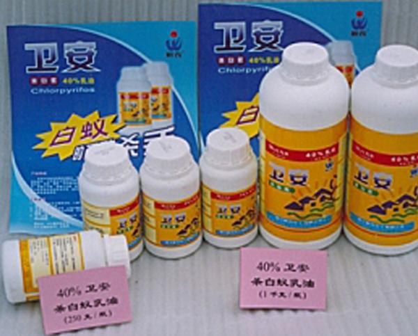 衛安白蟻預防藥