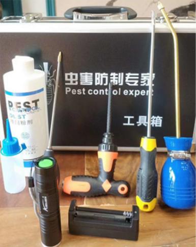 手動防治白蟻工具